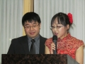 The meaning of the Year of the Sheep presented by Don Chow and Jennifer Lim