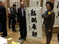 Mrs. Guo Yajun, former secretary of China Calligraphers Association presented one of her works to Gary Levy