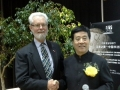 Roy Atkinson, Co-President of the CCFS-O with Professor Nie
