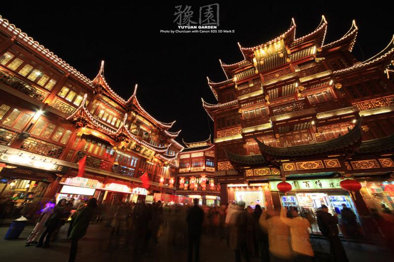 shanghai_garden